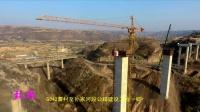 G342曹村至孙家河段公路建设工程一标段航拍