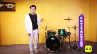 宣导片:不再做音乐小白!王文博教你快速入门架子鼓
