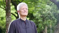 夏院士關係動力學介紹影片