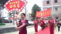 2019年覃塘区黄练谭村出嫁金花回娘家欢聚庆典