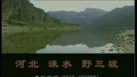 【首发】2001年9月12日 央视4套国际频道广告片段