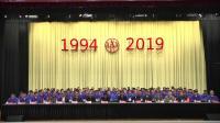 安徽同发25周年庆典
