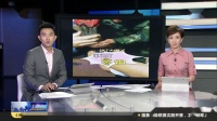"""人民网微博:消防救援遇上""""话痨""""小孩  这个反应是亲爸没错了"""