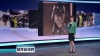 江西吉安:发现受伤猴面鹰  小伙报警救助