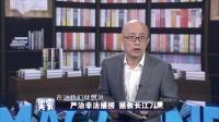严治非法捕捞 拯救长江刀鱼