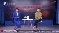 冰熊大厦——郑州地标河南骄傲