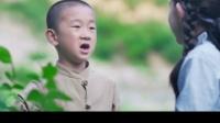 真善美mv  结❤局篇3-4