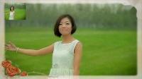 美女歌手之经典情歌《爱情在草原》(原唱音乐视频)