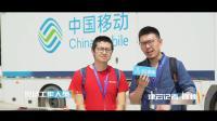 【科技视觉VLOG】未来已来 津云探营世界智能大会天津移动5G展厅