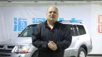 """【《最便宜的日系六缸越野车""""三菱-帕杰罗V73""""》】"""