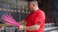 2019年琅峰村南社房新龙舟试水仪式