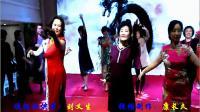安居坝第四届同乡会年度联谊会(六集)