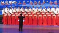 吉林省长白之声合唱节决赛全集(2019)人人微视