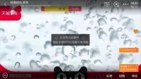 2019年山东卫视高清版广告15