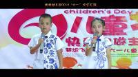 2019.05.31 优优幼儿园 文艺汇演 达摩影社 18933818666