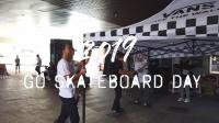 2019Vans世界滑板日玉溪站 - FIRST