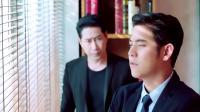 [预告片2] 美里藏针 (Porshe, Grace) 7台剧 (首播7月3日)
