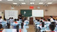 青島版二年級數學《有序計數》優秀教學視頻