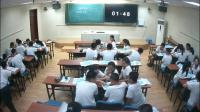 人教版地理七上-4.1《世界的人口》教學視頻實錄-吳紫陽