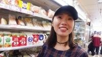 【7天台湾环岛Part 1】「西柚」