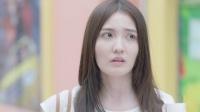 《我的邻居睡不着》16集预告 游乐园米哆意外走失,席颂惊慌寻找.mp4
