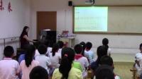 蘇教版五年級音樂《祝你快樂》管弦樂聆聽課堂實錄