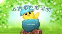 华音艺术5周年大型文艺汇演剪辑