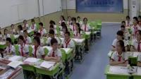 人教版六年级美术《山山水水》优秀课堂实录