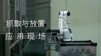 协作机器人Pick&Place作业自动化应用案例_纽路麦卡(Neuromeka)