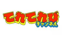[DAY][假面骑士ZIO/时王TV君超战斗DVD][假面骑士超胆小的胆小鬼盖茨]
