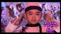 男儿多自强 Hoàng Phi Hồng 演唱 周小朋友 Bé Châu