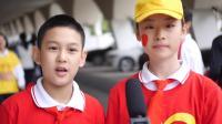 2019北京育才学校运动会-六年级采访
