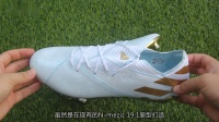 【开箱视频】adidas Nemeziz 19.1 15 周年纪念款足球鞋