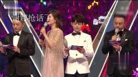 湖南卫视跨年演唱会全靠何炅救场,堪称历年来最大的直播事故!