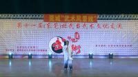 8.舞蹈:北京的全山上 表演单位:东莞武当北派武术团