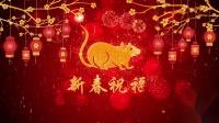 丰林县公安局新春祝福