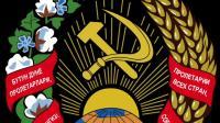 苏联歌曲——在突厥斯坦(Туркестанский округ)