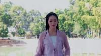 【古风舞蹈 待续MV】怀旧影剧院~9.19