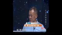 四川新闻资讯频道《非常话题》:有车有房的低保户(2018年9月30日)