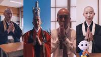 全球僧侣在线念经