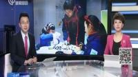 """新华社:教育部——中小学生课后服务勿变集体教学或""""补课"""" 上海早晨 170305"""