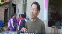 王洪英:坚守方寸讲台 用爱奉献学生 重庆新闻联播 170510