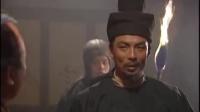 水浒传 12 人赃俱获酷刑逼 白日鼠如实招供