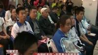 """""""中国航天日""""·共筑青少年航天梦 170424"""