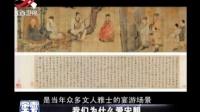 我们为什么爱宋朝 杂志天下 170207