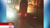 安徽明光  夜晚盲目过马路  骑车男子腿骨折 红绿灯·平安行 170521