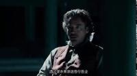 大侦探福尔摩斯2:诡影游戏 国语版 福尔摩斯被虐