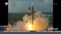 """印度:火箭""""开挂""""  成功发射""""一箭104星"""" 东方新闻 170215"""