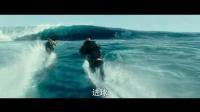 《極限特工3》定檔預告片