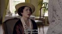 唐顿庄园 第一季 06 孙女丑闻被证实 老夫人倍感震惊